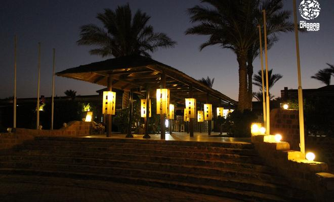 Abu Dabbab Diving Lodge
